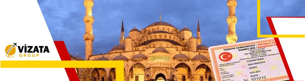 Türkiye İkamet Kısaltmaları Amaçlı İkamet İzni