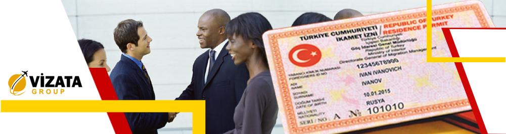 Türkiye İş Görüşmesi ve Ticaret Amaçlı İkamet İzni