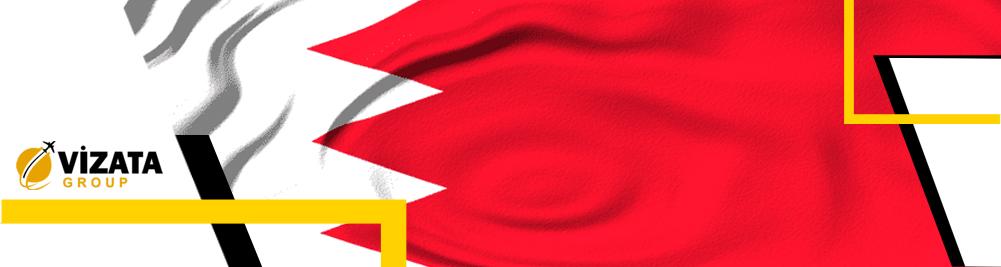 Bahreyn Vizesi